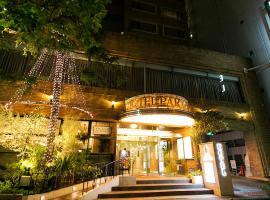 Hotel Park Side, Tokyo