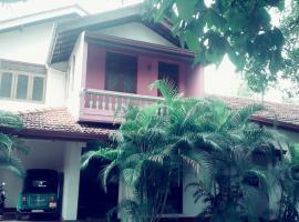 Gimdula Guest House, Peliyagoda Pattiya