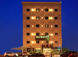 Park Jizan Hotel, Jāzān