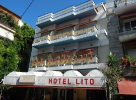 Lito Hotel, Prínos