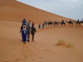 Sahara Fans Camp, Мерзуга