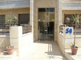 Faraseen Apartments 2, Amman