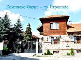 Complex Oazis, Etropole