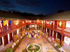 Dahuwai Traditional Guesthouse, Yangshuo