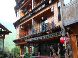 Longsheng Wugu Renjia Guesthouse, Longsheng