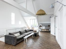 Loft Hotel Arnhem Apartments,