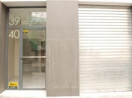 Puerta de Serranos,