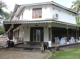 Sun House Hotel, Kurunegala