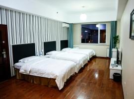 Rongxing Landiao Business Hotel, Shenyang