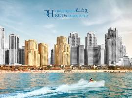 Roda Amwaj Suites Jumeirah Beach Residence, Dubaï