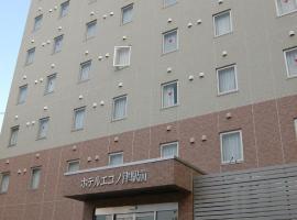 Hotel Econo Tsu Ekimae, Tsu