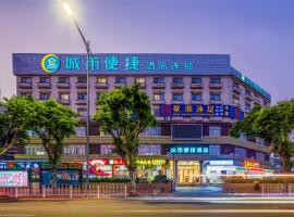 City Comfort Inn Xinshi Qifu Road Branch, Guangzhou