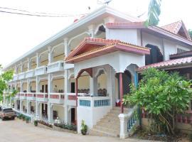 Dokchampa Hotel, Attapu