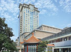 Panyu Hotel, Гуанчжоу