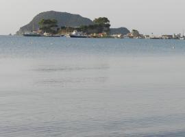 Terra Azzura, 拉加纳斯