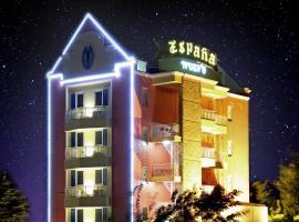 HOTEL Espana Nuevo (Adult Only), Honjo