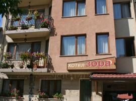 Family Hotel Zora, Razlog
