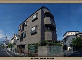 Nakagawa's Cozy house 3F1, Asakayamachō
