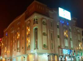 Etqaan Al Diyafa Hotel, Jāzān