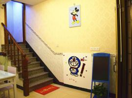 Ai Li Theme Apartment, Шанхай