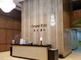 Orient Ritz New apartment rental, Phnom Penh