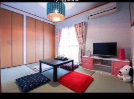 Apartment in Edogawa 104, Tokio