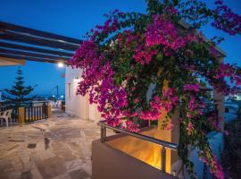 Belvedere, Agia Marina Nea Kydonias