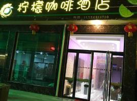 Taiyuan Lemon Hotel, Тайюань