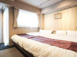 Apartment Hotel 7key S Kyoto 301, Kyoto