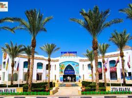 Viva Sharm, Szarm el-Szejk