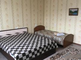 Апартаменты Берлога55 ост. Городок Водников, Omsk
