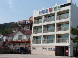 Ganjeolgot View Pension, Ulsan
