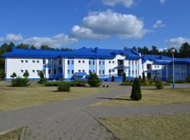 Sanatorii Chaborok, Pavlinovo