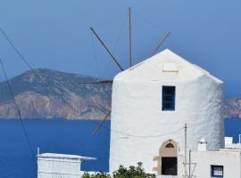 Milos Vaos Windmill, Plaka Milou