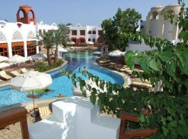 Sharm Inn Amarein, Szarm el-Szejk