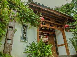 Ban Shan Courtyard, Xichang