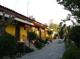 Villa Maria, Polykhrono