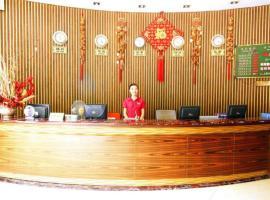 Nanning Ao Ying Hotel, Nanning