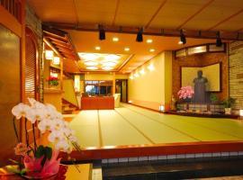 Ajiro Kanko Hotel, Atami