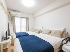 Apartment in Shimanouchi 703, Osaka