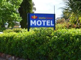 Wattle Grove Motel Maryborough, Maryborough
