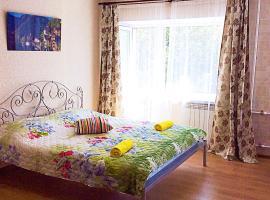 Apartment on Adrianova, Omsk
