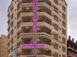 Al Farhan Hotel Suites, Al Jubail