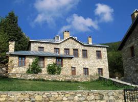 Guesthouse Kontogianni, Nimfaíon