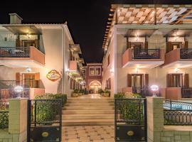 Theofilos Paradise Boutique Hotel, Mytilíni