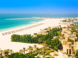 Hilton Al Hamra Beach & Golf Resort, Ras el Kaïmah