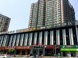JI Hotel Beijing Railway Station Guangqumen, Pekín