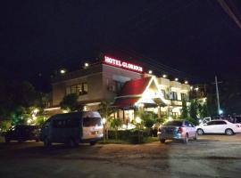 Hotel Glorious, 蒲甘