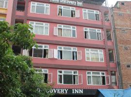 Hotel Discovery Inn, Kathmandu