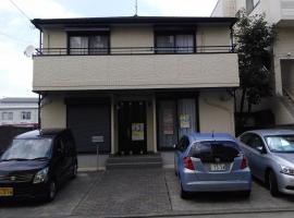 Guesthouse Cosmo, Tokushima
